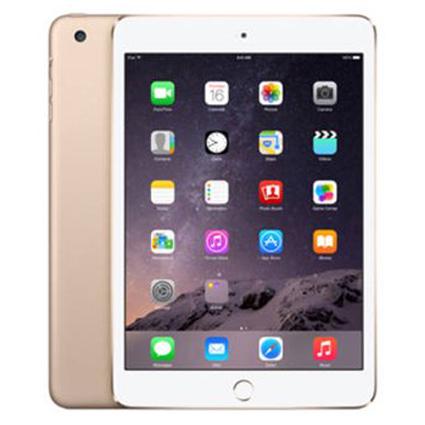 Skärmbyte iPad 3 mini hos Mediatel i Trollhättan
